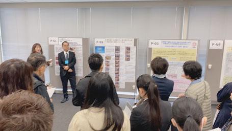 2月16日の名古屋での研究会