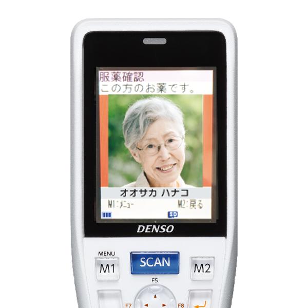 誤薬防止システム nondi®端末の安心の顔写真表示