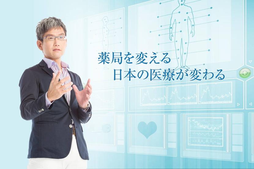 狭間研至_PHBDesign株式会社