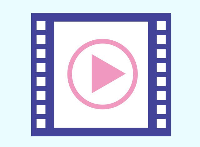 復習ビデオ